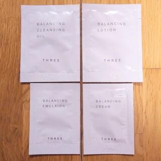 スリー(THREE)のTHREE スリー クレンジングオイル 化粧水 乳液 クリーム サンプル 試供品(クレンジング/メイク落とし)
