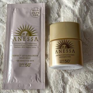 ANESSA - アネッサ スキンケアミルクa +マイルドミルク サンプル