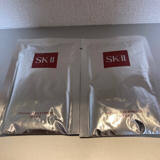 SK-II - SK-IIフェイシャルトリートメントマスク2枚