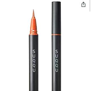 SUQQU - SUQQU ニュアンスアイライナー 限定色101オレンジ