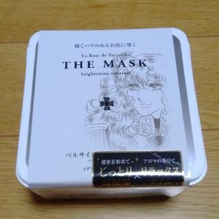 バンダイ(BANDAI)のベルサイユのばら THE MASK ブライトニングモイスチュア(32枚入)(パック/フェイスマスク)