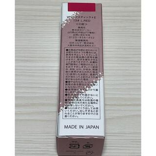 ジーユー(GU)のGU リップスティック L.RED(リップケア/リップクリーム)