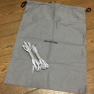 バレンシアガ(Balenciaga)のバレンシアガ 靴紐 巾着袋(その他)