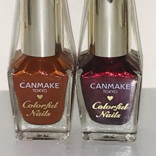 キャンメイク(CANMAKE)の新品 未開封 キャンメイク カラフルネイルズ N60 N61 限定色(ネイルケア)