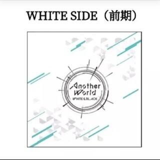 ムービック(movic)のうたプリ Another Word 特典 ドラマCD AW(アニメ)
