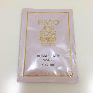 シセイドウ(SHISEIDO (資生堂))のバブルバス 入浴剤 ローズの香り 資生堂(入浴剤/バスソルト)