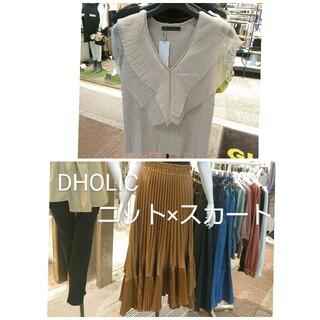 ディーホリック(dholic)のDHOLIC ニット×スカートセット(ロングスカート)