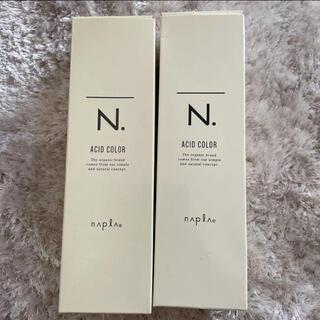 ナプラ(NAPUR)のナプラ N アシッドカラー 2色 新品未開封(カラーリング剤)
