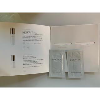ルナソル(LUNASOL)のルナソル 化粧水 美容液 オイルインソリューション ポジティブソリューション(化粧水/ローション)