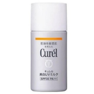 Curel - キュレル 美白 日焼け止め