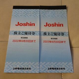 Joshin 株主優待 10200円分(ショッピング)