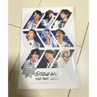 ジャニーズ(Johnny's)のSnow Man ASIA TOUR 2D.2D.DVD 通常版(ミュージック)