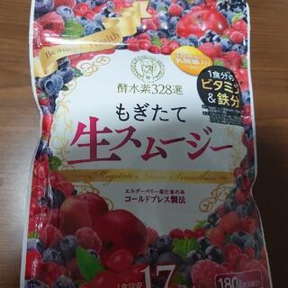 酵水素328選 もぎたて生スムージー (ダイエット食品)