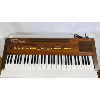 ローランド(Roland)のローランド ピアノプラス11 Roland piano plus 11 美品(電子ピアノ)