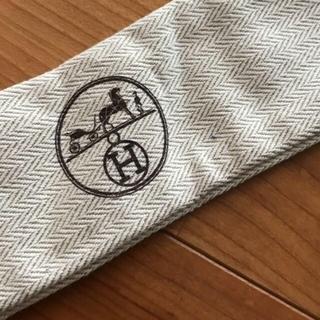 エルメス(Hermes)のエルメス 靴べら 保存袋 新品未使用 箱付き(ショップ袋)