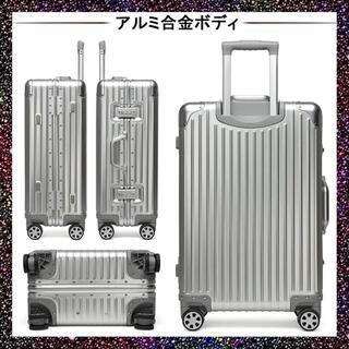❤高級感溢れる洗練されたディティール♪❤TSAロック搭載❣高級キャリーケース(旅行用品)