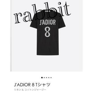 ディオール(Dior)のDIOR Tシャツ ブラック❣️(Tシャツ(半袖/袖なし))