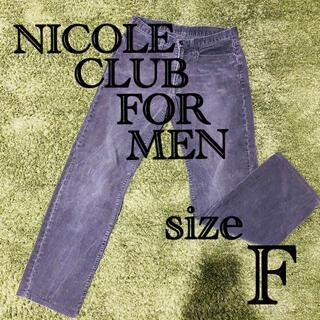 ニコルクラブフォーメン(NICOLE CLUB FOR MEN)の【ニコルクラブフォーメン】コーディロイパンツ Lサイズ(デニム/ジーンズ)