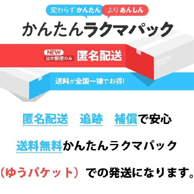 スズキ(スズキ)の最安値 スズキ 日産 スマートキーケース ブラック ラパン モコ ワゴンR  自動車/バイクの自動車(車外アクセサリ)の商品写真
