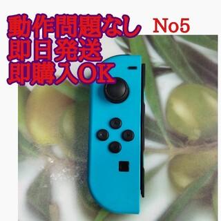 switchジョイコン ネオンブルー L(家庭用ゲーム機本体)