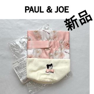 ポールアンドジョー(PAUL & JOE)の新品PAUL&JOE ポーチ ポールアンドジョー Eye coffret ネコ猫(ポーチ)