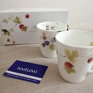 ナルミ(NARUMI)の新品未使用☆NARUMI マグカップ2個set(グラス/カップ)