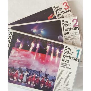 ノギザカフォーティーシックス(乃木坂46)の乃木坂46 5th birthday year live day1〜3(ミュージック)