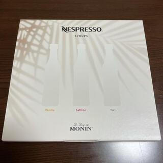 ネスレ(Nestle)のNESPRESSO 未発売シロップ(ノベルティグッズ)
