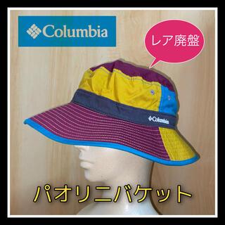 コロンビア(Columbia)の廃盤レア『コロンビア パオリニバケット』(ハット)