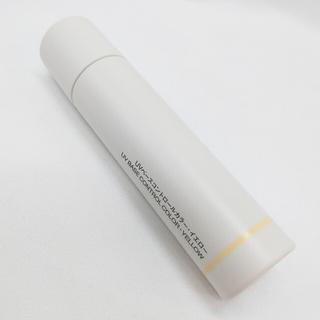 ムジルシリョウヒン(MUJI (無印良品))の無印良品 UVベースコントロールカラー イエロー 下地(コントロールカラー)