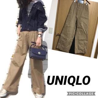 ユニクロ(UNIQLO)のUNIQLO♡ハイウエストチノワイドパンツ♡ユニクロ(チノパン)