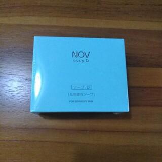 ノブ(NOV)のノブ ソープD  100g(ボディソープ/石鹸)