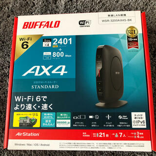 バッファロー(Buffalo)のBuffalo 無線LAN親機 WSR-3200AX4S-BK(その他)