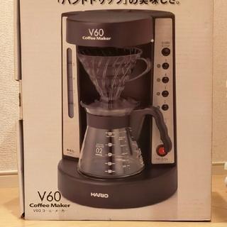 【美品】HARIO V60 珈琲王コーヒーメーカー ブラック EVCM-5