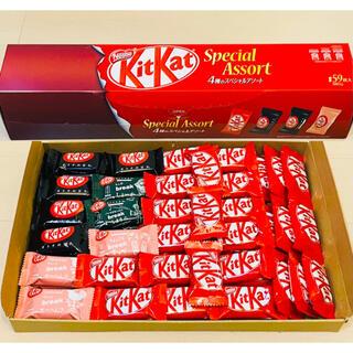 Nestle - キットカット 4種のスペシャルアソート 59枚入り コストコ 当日発送