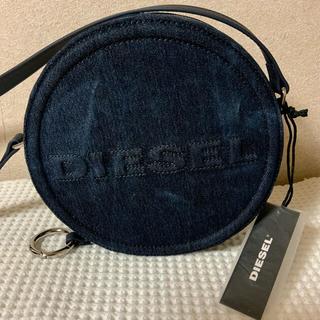 ディーゼル(DIESEL)の洗練されたデザイン DIESEL OPHITE ショルダーバック デニム(ボディバッグ/ウエストポーチ)