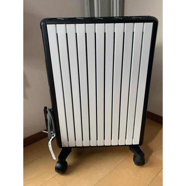 DeLonghi(デロンギ)のデロンギ マルチダイナミックヒーター WIFIモデル スマホ/家電/カメラの冷暖房/空調(電気ヒーター)の商品写真