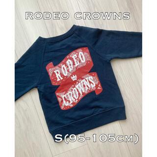ロデオクラウンズワイドボウル(RODEO CROWNS WIDE BOWL)のrodeocrowns ロデオクラウンズ キッズトレーナー S 95〜105cm(Tシャツ/カットソー)