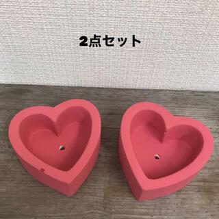セメント鉢 ハート型2点セット ベリーピンク(プランター)