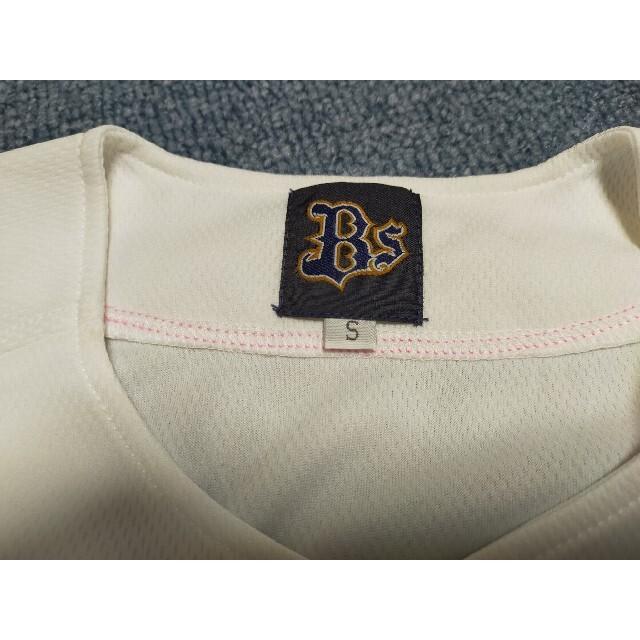 オリックス・バファローズ(オリックスバファローズ)のオリックスバッファローズユニフォーム 男女セット スポーツ/アウトドアの野球(応援グッズ)の商品写真
