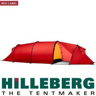 ヒルバーグ(HILLEBERG)のヒルバーグ カイタム3GT 新品未使用 未開封 【レッド】(テント/タープ)