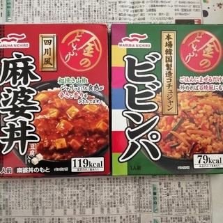 グリコ(グリコ)のTERUねこ様専用 麻婆丼、ビビンパ セット(レトルト食品)