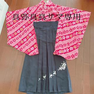 キャサリンコテージ(Catherine Cottage)の専用 卒業式袴セット160(和服/着物)