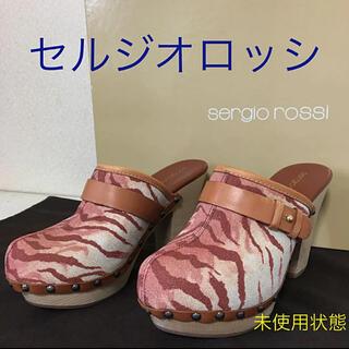 セルジオロッシ(Sergio Rossi)のセルジオロッシ‼️未使用状態(^^)サンダル34  1/2サイズ‼️(サンダル)