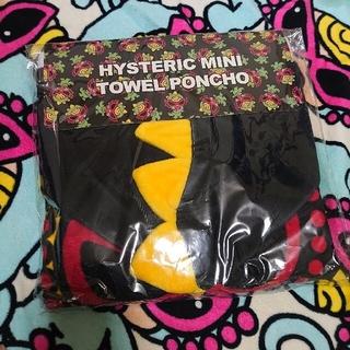HYSTERIC MINI - ミニラ タオルポンチョ