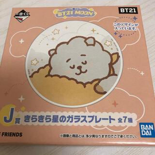 BT21 一番くじ ガラスプレート RJ(K-POP/アジア)