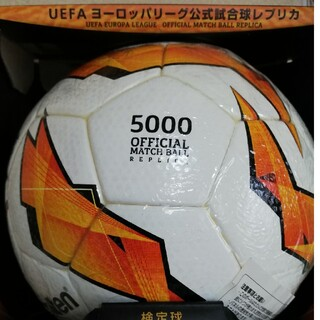 モルテン(molten)のモルテン サッカーボール 4号 5000  ヨーロッパ UEFA(ボール)
