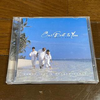 Bur Best To You 2枚組(宗教音楽)