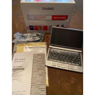 カシオ(CASIO)の《最終価格10/24迄》 CASIO XD-LP7300(その他)