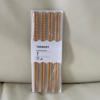 イケア(IKEA)のIKEA TREBENT(カトラリー/箸)